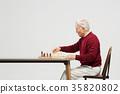 노인, 한국인, 남자 35820802