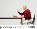 노인, 한국인, 남자 35820803