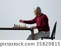 노인, 한국인, 남자 35820815