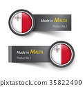 Flag icon and label with text made in Malta 35822499