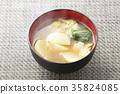 味增汤 日本食品 日本料理 35824085