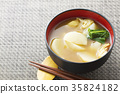 miso soup japanese 35824182