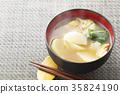味增汤 日本食品 日本料理 35824190