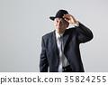 정장, 노인, 모자 35824255
