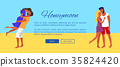 Honeymoon Web Banner with Lovely Hugging Couples 35824420