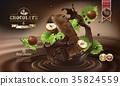 巧克力 向量 向量圖 35824559