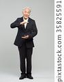 건강한 노인의 포트레이트 35825591