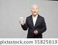 노인, 스마트폰, 한국인 35825619