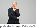 노인, 스마트폰, 한국인 35825626
