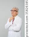 의사, 노인, 한국인 35826385