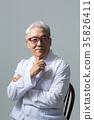 의사, 노인, 한국인 35826411
