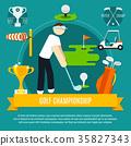 運動 高爾夫 高爾夫球手 35827343