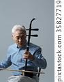 노인, 전통악기, 한국인 35827719