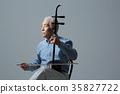 취미생활하는 건강한 노인의 포트레이트 35827722