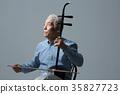 노인, 전통악기, 한국인 35827723