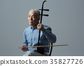 노인, 전통악기, 한국인 35827726