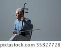 노인, 한국인, 남자 35827728