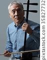 노인, 전통악기, 한국인 35827732