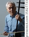 노인, 전통악기, 한국인 35827733