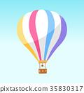 氣球 汽球 多彩 35830317