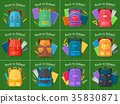 Back to School. Set of Different Kinds Backpacks 35830871