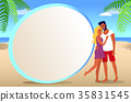 beach, vacation, couple 35831545