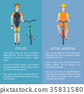 cyclist, bicycle, bike 35831580