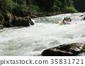 White Water Rafting 35831721