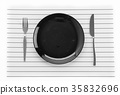 plate mat with plate fork and knife 35832696