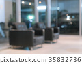 abstract blur chair in hotel 35832736