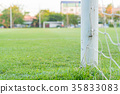 soccer goal football green grass field 35833083