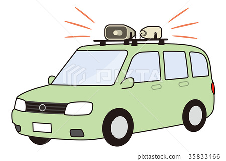 public relations vehicles, speaker, pinch 35833466