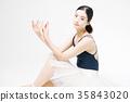 발레리나 35843020