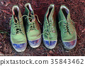 Hiking Boots 35843462