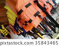 Life Vest 35843465