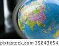 Globe Model 35843654