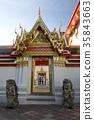 Door at Wat Pho Temple 35843663