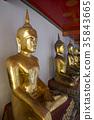 Golden Buddha, Thailand 35843665