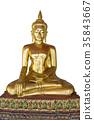 Golden Buddha, Thailand 35843667