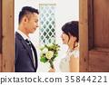 照片婚禮婚姻新娘和新郎 35844221
