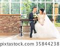 Photo wedding Marriage bride and groom 35844238