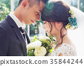 Photo wedding Marriage bride and groom 35844244
