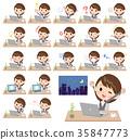 Gray suit business women_desk work 35847773