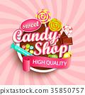 糖果 点心 小吃 35850757