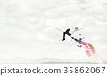 Girl fly on broom 35862067