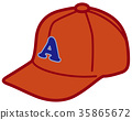 蓋 帽子 矢量 35865672