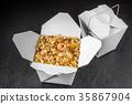 炒饭 熟饭 容器 35867904