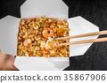炒饭 熟饭 容器 35867906