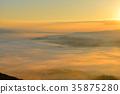 운해, 아침 해, 아침 햇빛 35875280