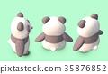 熊貓3D CG例證材料 35876852